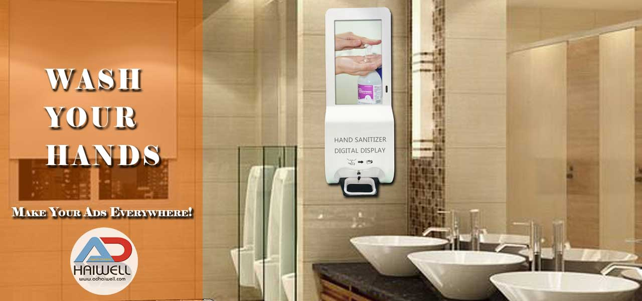Digital-Signage-Hand-Sanitizer-toilet